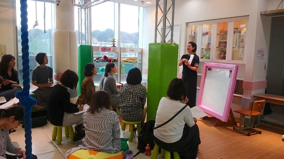 10月11日(木)、ゆずきッズで初めての教育セミナーを開催致しました。